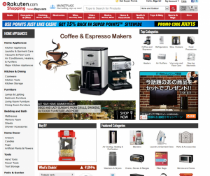 Rakuten.com ex-buy.com portal page screen shot